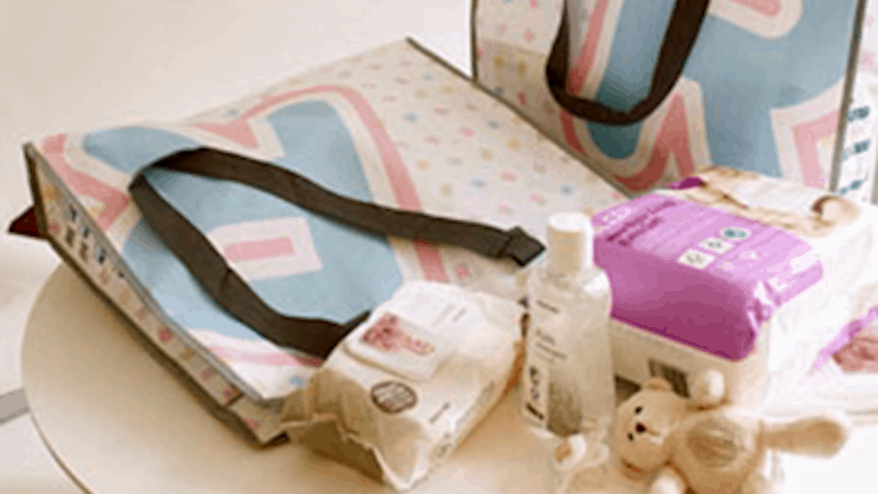 Rema 1000 babystartpakke